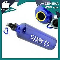Фляга | термос |бутылка для воды с карабином 8003-750 Sport PP, 750 мл Синяя
