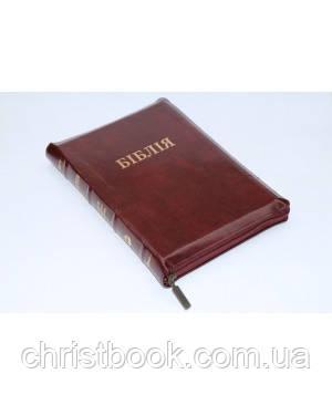 Біблія Огієнка шкіряна, 15х20 см, на замочку, індекси, бордова
