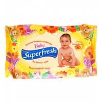 Салфетки влажные Super Fresh детские №60 (для всей семьи) без клапана