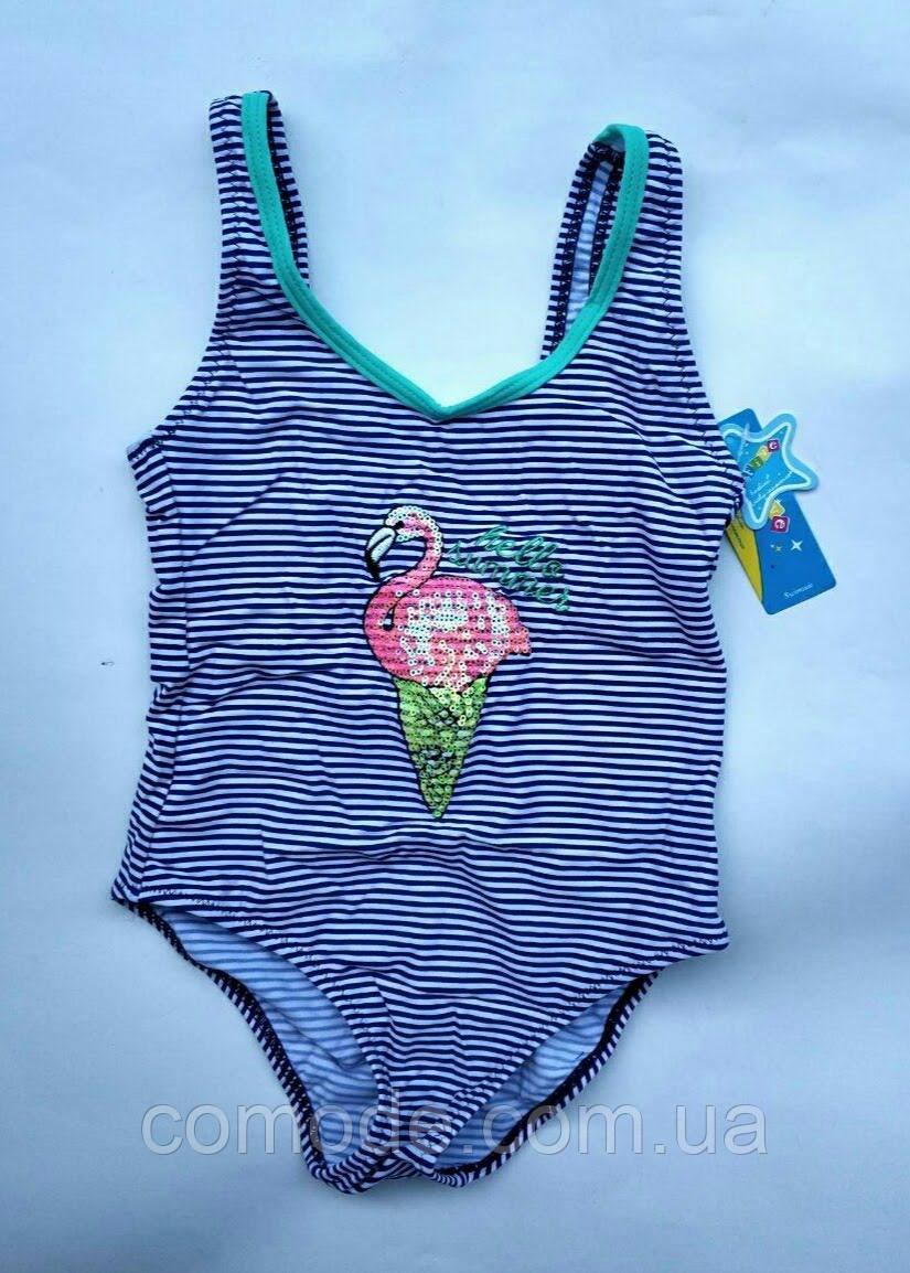 Купальник детский сплошной полосатый фламинго