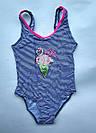 Купальник детский сплошной полосатый фламинго, фото 5