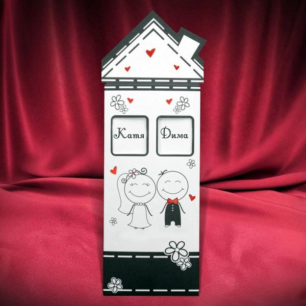 """Весільні запрошення """"Будиночок нареченого і нареченої"""""""