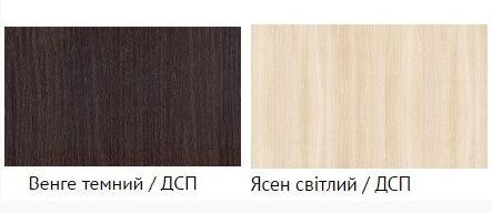 """Прихожая """"Интер"""" Мебель-Сервис, фото 2"""