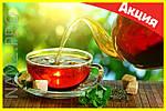 Монастырский чай от курения, проверено веками, фото 7