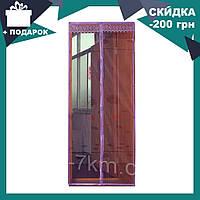 Анти москитная сетка штора на магнитах magik mash цветная ФИОЛЕТОВАЯ, фото 1