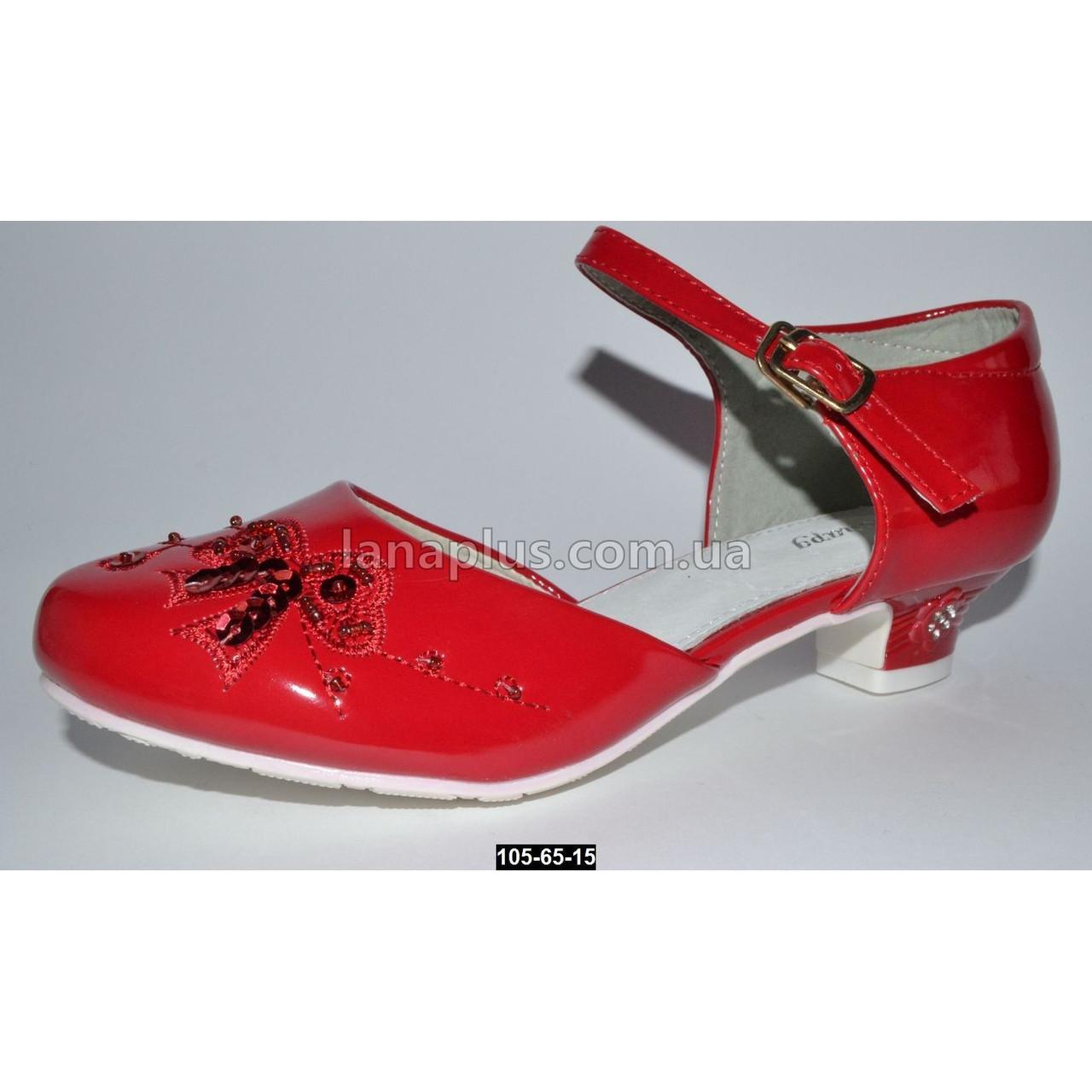 Нарядные туфли для девочки 33-37 размер, праздничные туфельки на утренник, выпускной, 105-65-15