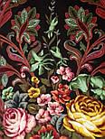 Ненаглядная 1025-10, павлопосадский платок (шаль) из уплотненной шерсти с шелковой вязанной бахромой, фото 6
