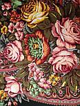 Ненаглядная 1025-10, павлопосадский платок (шаль) из уплотненной шерсти с шелковой вязанной бахромой, фото 7
