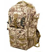 Прочный туристический рюкзак