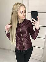Жіноча куртка з шкірозамінника бордо