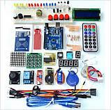 Обучающий набор  Arduino RFID UNO R3 Starter Kit  продвинутый с кейсом Ардуино робототехника, фото 2