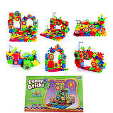 Детский конструктор Веселые шестерни Funny Bricks от 3 лет, фото 3