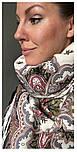 Журавушка 527-1, павлопосадский вовняну хустку з шовковою бахромою, фото 6