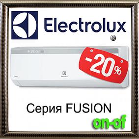 Серия FUSION Electrolux