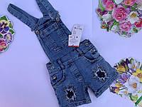 Джинсовый подростковый комбинезон шортами для девочек от 13до 16 лет.