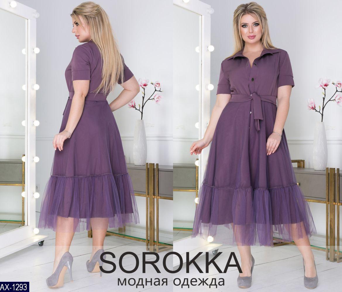 Стильное платье    (размеры 50-60)  0175-45