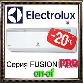Серия FUSION PRO Electrolux