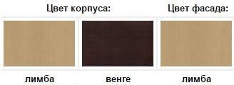 "Гостиная ""Мадера"" Мир Мебели, фото 2"