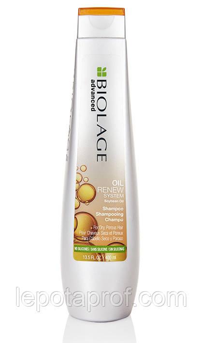 Шампунь для пористых волос Matrix Biolage Oil Renew Shampoo, 250 мл