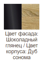 "Стенка ""Винкс"" Мир Мебели, фото 3"