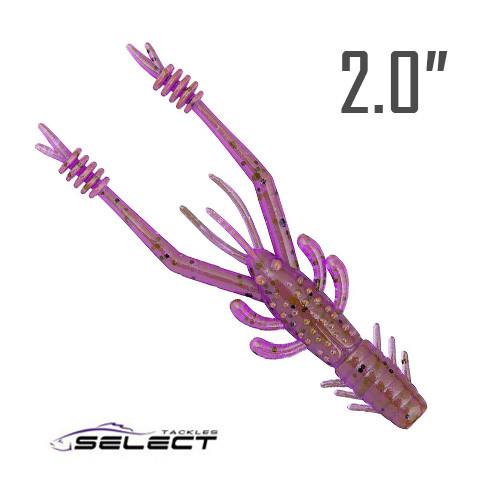 Sexy Shrimp 2″ (50 мм.) 9 шт. Силикон Select 888