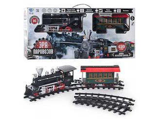 Детская железная дорога Limo Toy TG ЖД 701829 R/YY 125