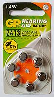 Батарейка ZA13 GP (уп.6 шт)