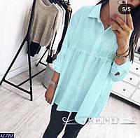 Рубашка AZ-7258 в разных цветах. Размеры 42-46, фото 1