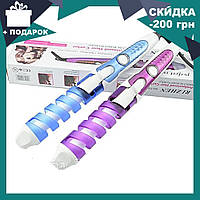 Спиральная плойка для завивки волос perfect curl RZ118 | стайлер для волос Синяя, фото 1