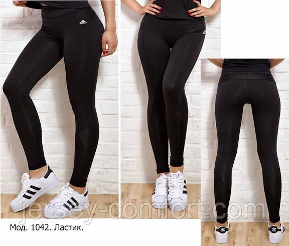 Спортивные брюки женские. Мод. 1042 (эластан)