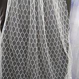 Тюль с небольшой вышивкой на фатине молочного цвета ( белого цвета)Оптом и на метраж Высота 2.8 м, фото 3