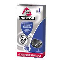 Ловушка РАПТОР от тараканов 6 шт