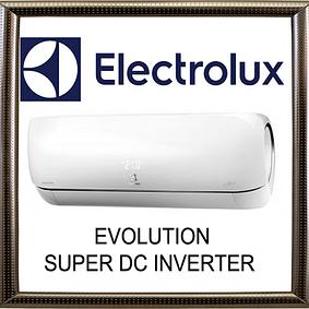 Серия EVOLUTION Electrolux