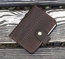 Візитниця ЕТНО орнамент коричневий 8*10.5 см 11-2КО