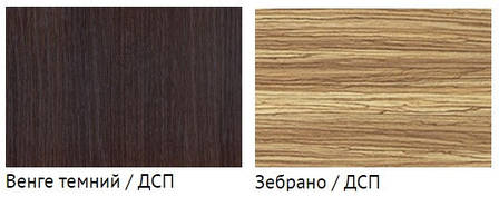 """Стол журнальный """"Каспиан"""" Мебель Сервис, фото 2"""