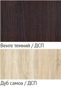 """Стол журнальный """"Флорида"""" Мебель Сервис, фото 2"""
