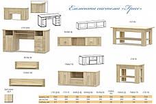 """Стол письменный 1Д3Ш """"Гресс"""" Мебель-Сервис, фото 3"""