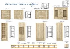 """Стол письменный 1Д3Ш """"Гресс"""" Мебель-Сервис, фото 2"""