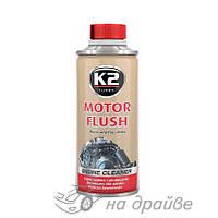 Промывка масляной системы Motor flush 250мл ET3710K2