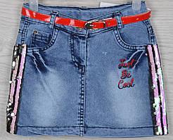"""Юбка джинсовая детская """"Be Cool"""" с поясом в комплекте 5-6-7-8 лет (110-128 см). Оптом"""
