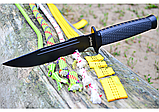 Нож нескладной 265 мм 2498, фото 4