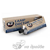 Полироль-паста для фарLamp doctor 60 грL3050 K2