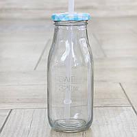 Бутылка с крышкой и трубочкой Zala стекло h16см 320ml 2767800 стеклянная бутылка с трубкой