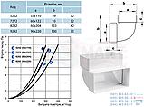 Вертикальное колено 90 для плоских каналов ПЛАСТИВЕНТ (ВЕНТС), фото 3