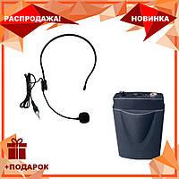 Микрофон для конференций Shure SH 100C | радиомикрофон | беспроводная гарнитура