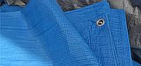 Тенты Плотность 55 г/м2  тарпаулиновые  полипропиленовые от дождя Синий  В АССОРТИМЕНТЕ