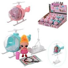 KMLL-011 Кукла   LOL, 8см,вертолет-спасательн,16см,аксессуары, 8шт(микс вид) в дисплее,38-12-35с