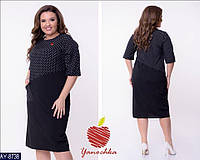 16710d8b879 Женское черное легкое повседневное летнее миди платье с коротким рукавом ( софт) цвет-черный
