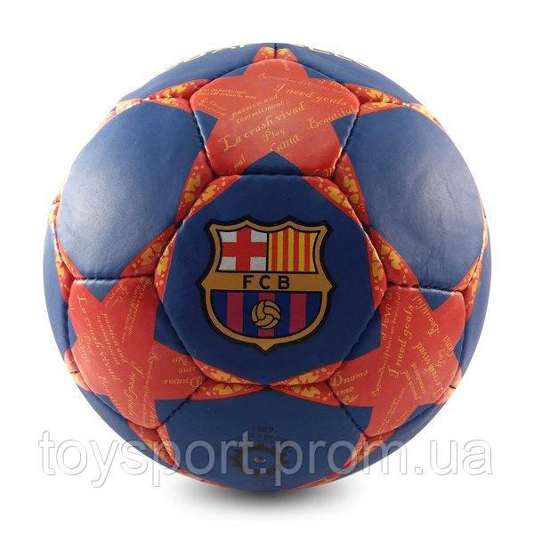 Мяч футбольный Барселона
