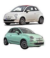 Fiat 500 07-15-